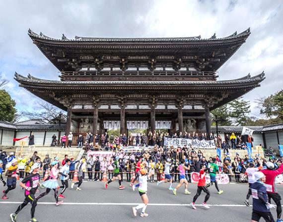 『京都マラソン 2018』