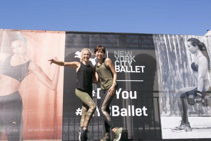 「PUMA」がニューヨーク・シティ・バレエ団とコラボレーションして創作した新感覚ワークアウトをベイカー恵利沙が体験。