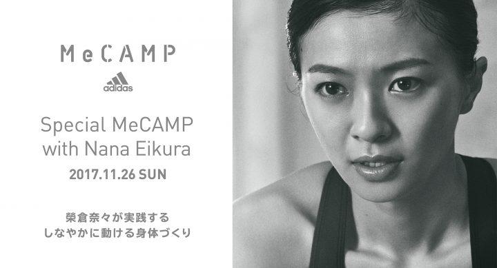 「adidas」のウィメンズアンバサダー榮倉奈々さんが実践するトレーニングと食事プログラムを体験してみない?