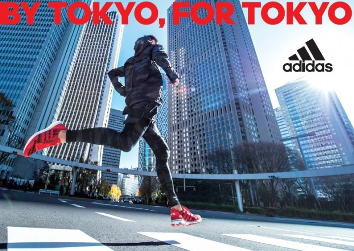 "「adidas」の""東京""をテーマに、国内デザインされた限定新シリーズ""BY TOKYO,FOR TOKYO""第1弾リリース!"