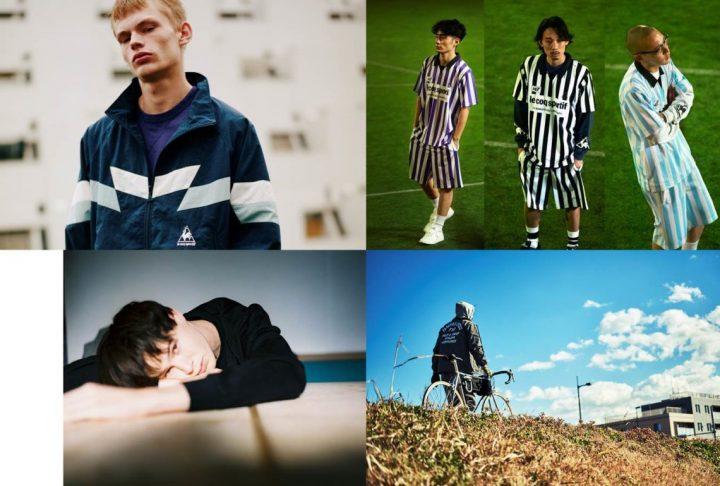 「le coq sportif」が注目の国内ファッションブランドと限定コレクションとは……!?