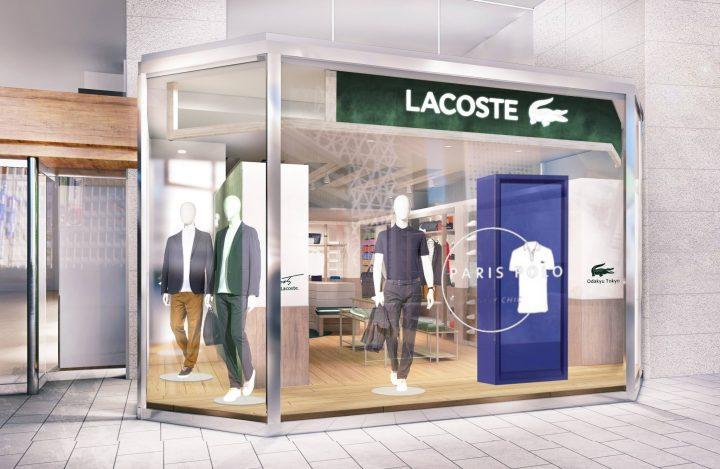 LACOSTEの歴史がぎっしり詰まったショップ『Le Club LACOSTE』がアジア初出店!
