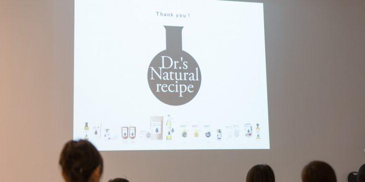 「Dr.'s Natural recipe」1周年記念 腸活&デトックスヨガ体験型セミナーに行ってきました!