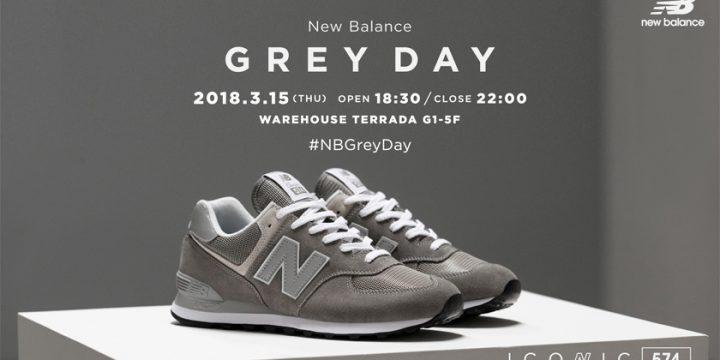"""「New Balance」の""""グレー""""に囲まれたコンセプチュアルイベントが開催!"""