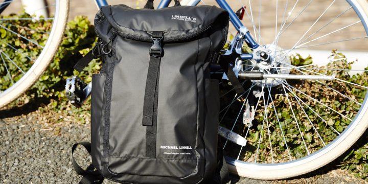 イギリスロイヤルメール御用達ブランド「MICHAEL LINNELL」から、新素材のバッグが登場!