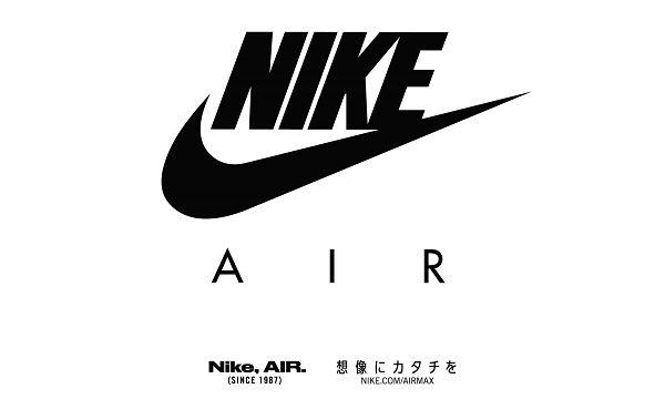 """NIKE AIR MAX 270""の誕生を記念し、想像力を発揮して未来を描くワークショップやイベントが開催!"