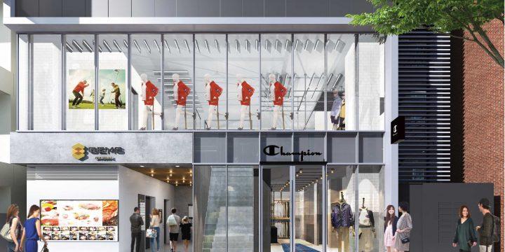 カジュアルウエアからスポーツライフスタイルが一堂に会す「Champion Brand House Shibuya Tokyo」がオープン!