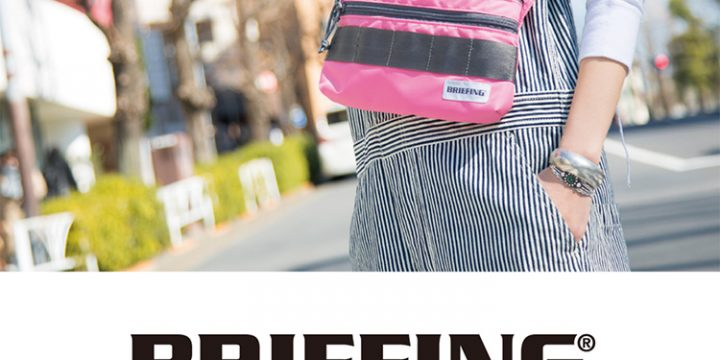 「BRIEFING」の普段使いに最適なバッグが「BEAMS原宿」と「BEAMS広島」