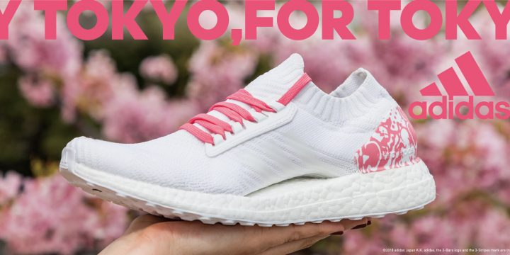"""「adidas」の""""Ultra BOOST""""の新作は、""""東京""""をテーマとした、桜がモチーフ!"""