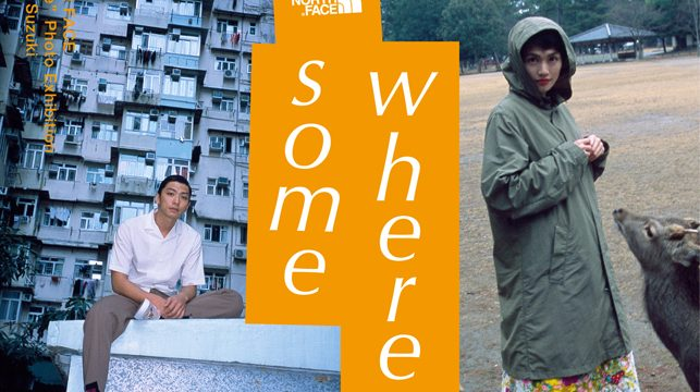 """「THE NORTH FACE」の新たなコンテンツ""""somewhere""""の制作クリエイターによるトークショー"""