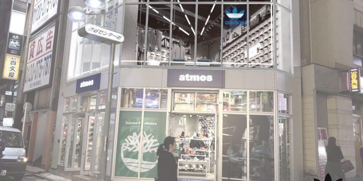 「atmos渋谷店」の2階が渋谷ファッショントレンド発信ショップとなるべく「adidas」フロアへ