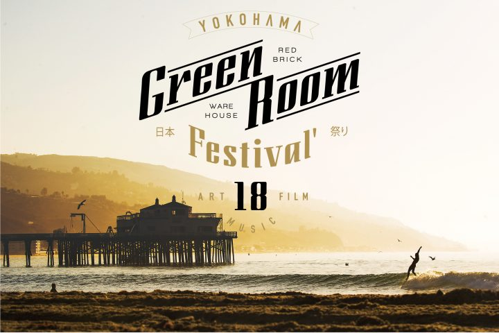 「GREENROOM FESTIVAL '18」のヨガエリアには豪華なインストラクターが集結!
