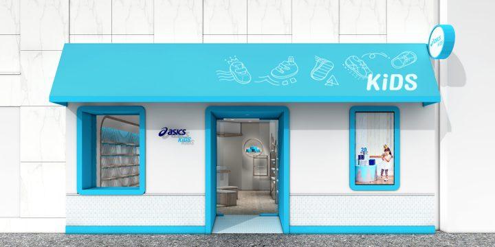 「ASICS」が初となるキッズシューズ専門の路面店を銀座にオープン!