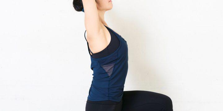 おうちヨガを始めよう! 体幹を鍛えるトレーニング編