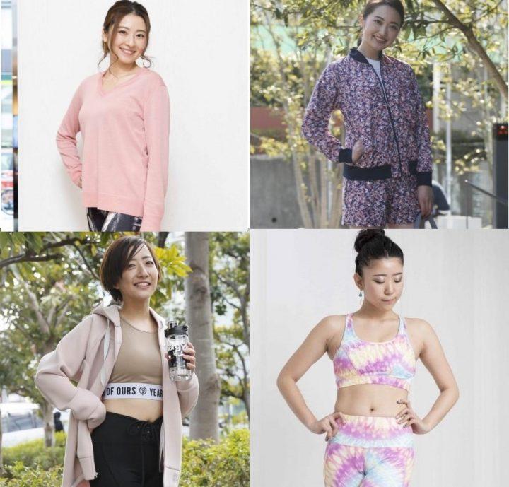 """夏のレディーススポーツファッションは、""""肌見せ""""と""""ビタミンカラー""""をマッチさせて!"""