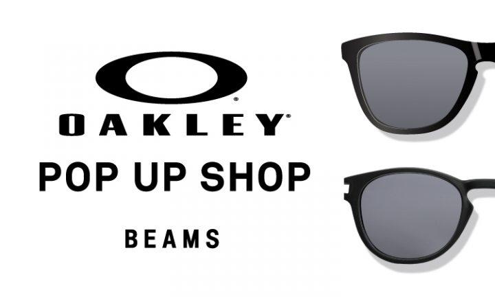 「OAKLEY」のアクティビティにもピッタリな2モデルのポップアップショップが「BEAMS」で開催