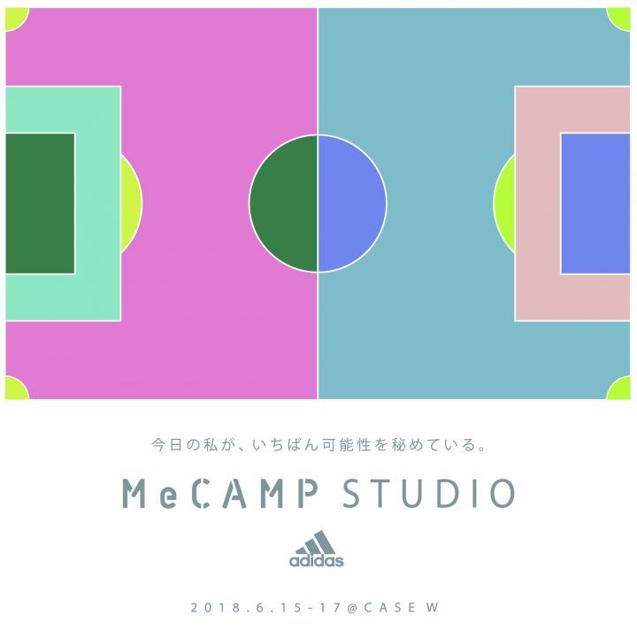 adidas MeCAMP STUDIOが原宿にオープン! 初日は榮倉奈々が登場