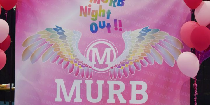 MURB Night Out!!ロゴマーク