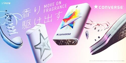 「CONVERSE」から初となるフレグランスが登場! アナタのライフスタイルにぴったりな香りを選んで!!