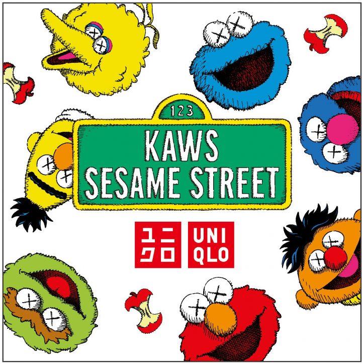 "「UT」がTシャツの上で""KAWS""と""SESAME  STREET""を出会わせた!!"