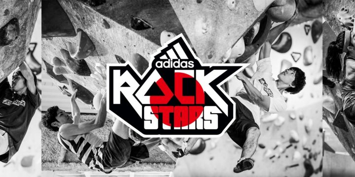 「adidas ROCK STARS 2018」には国内トップレベルのボルダリング選手が集う!