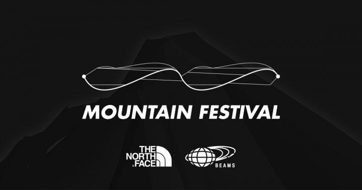 「THE NORTH FACE」と「BEAMS」がタッグを組んでアウトドア体験イベントを開催!