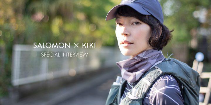 「SALOMON」の映像プロジェクトの日本編ではモデルのKIKIがトレイルで大自然と向き合う様子が収録