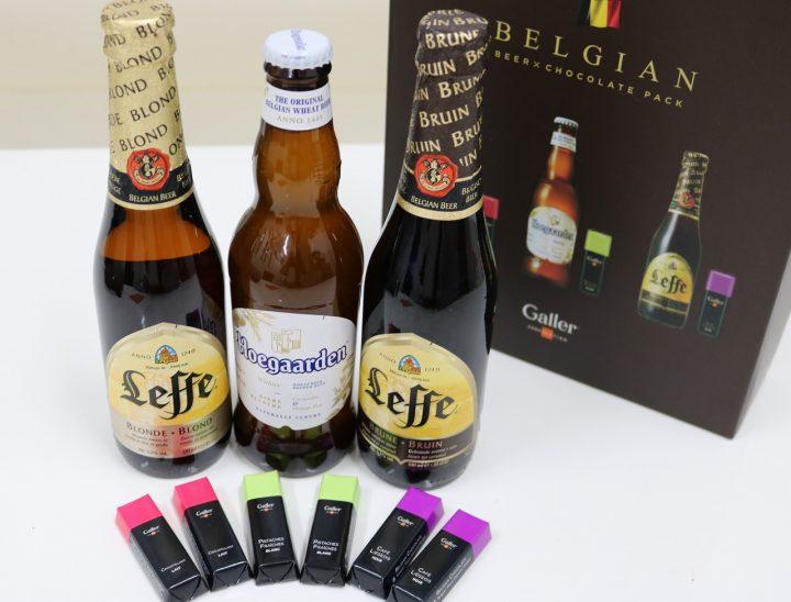 【プレゼント】夏の女子飲みはベルギービール「ヒューガルデン ホワイト」で決まり♪