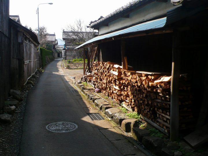 和田の集落