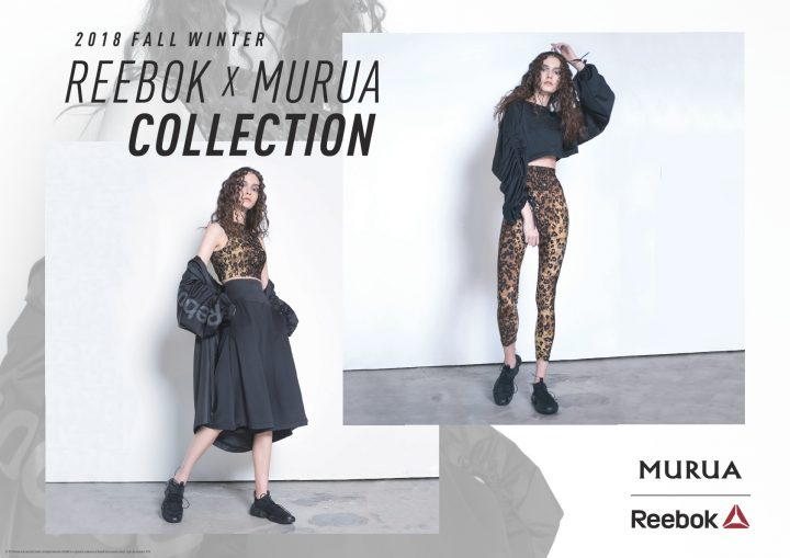 「Reebok」がエレガントなモード感漂うブランド「MURUA」とのコラボラインを発表!