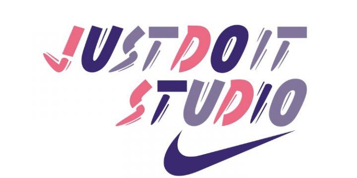 """「NIKE」のワークアウトセッションスタジオ""""JUST DO IT STUDIO""""が期間限定で渋谷にオープン!"""