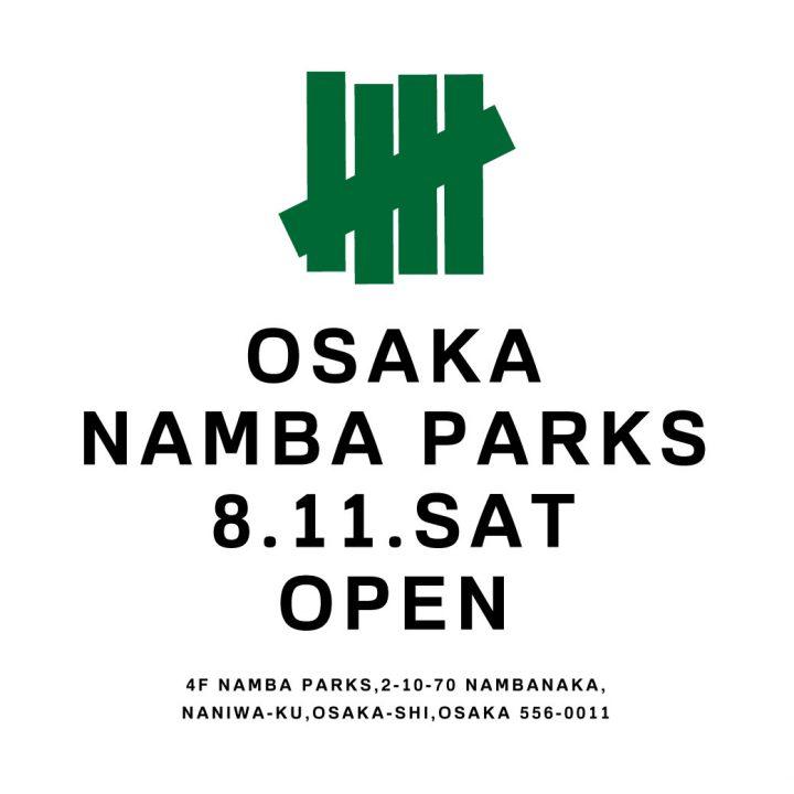 「UNDEFEATED」の次なるニューショップは大阪のなんばパークス!