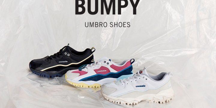 """「UMBRO」の""""BUMPY""""がダッドシューズトレンドをますます加速させる!"""