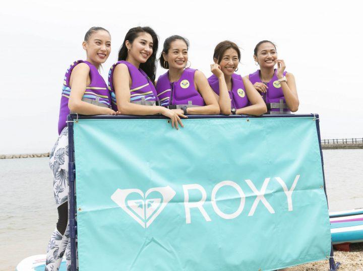 「ROXY FITNESS RUN SUP YOGA」、初開催となる福岡・大阪もROXYラヴァーが大集結!