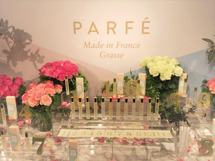 フランス発のオイルパフュームブランド「PARFĒ(パルフェ)」が日本初上陸!