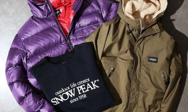 "「Snow Peak」と「JOURNAL STANDARD relume」のコラボ第2弾は""ギア用の収納袋""からインスパイア"