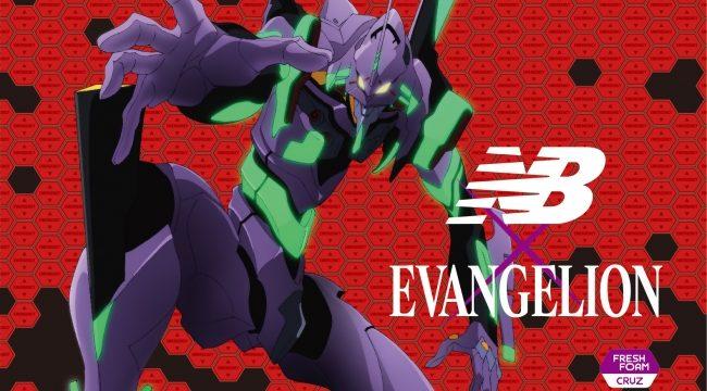 "「EVANGELION × New Balance」の""FRESH FOAM CRUZ""はさまざまな号機をイメージ"