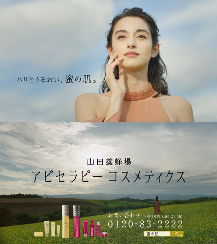 RJエクセレントシリーズのCMに出演する国木田彩良