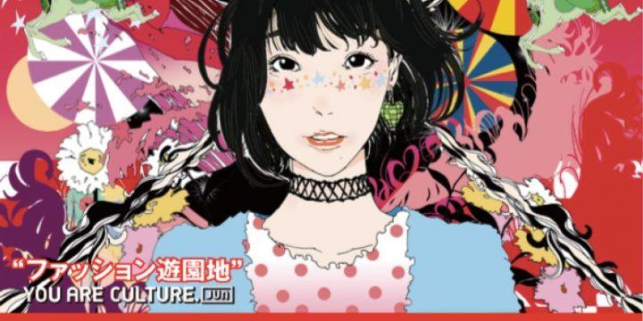 ジュンの文化祭のイメージ