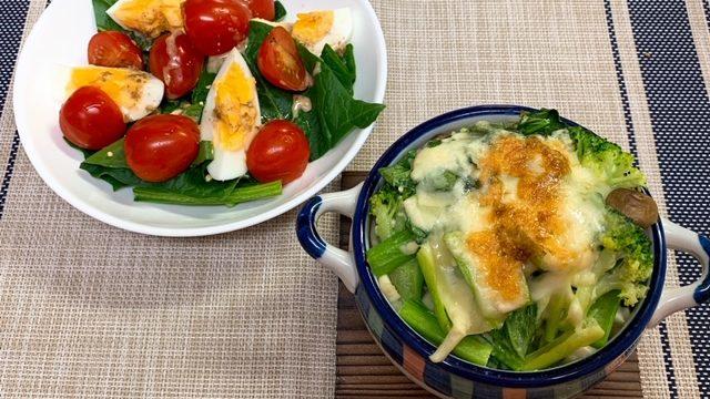 野菜のパングラタン