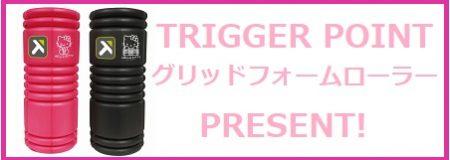 【プレゼント!】グリッドフォームローラーからハローキティバージョンが登場!