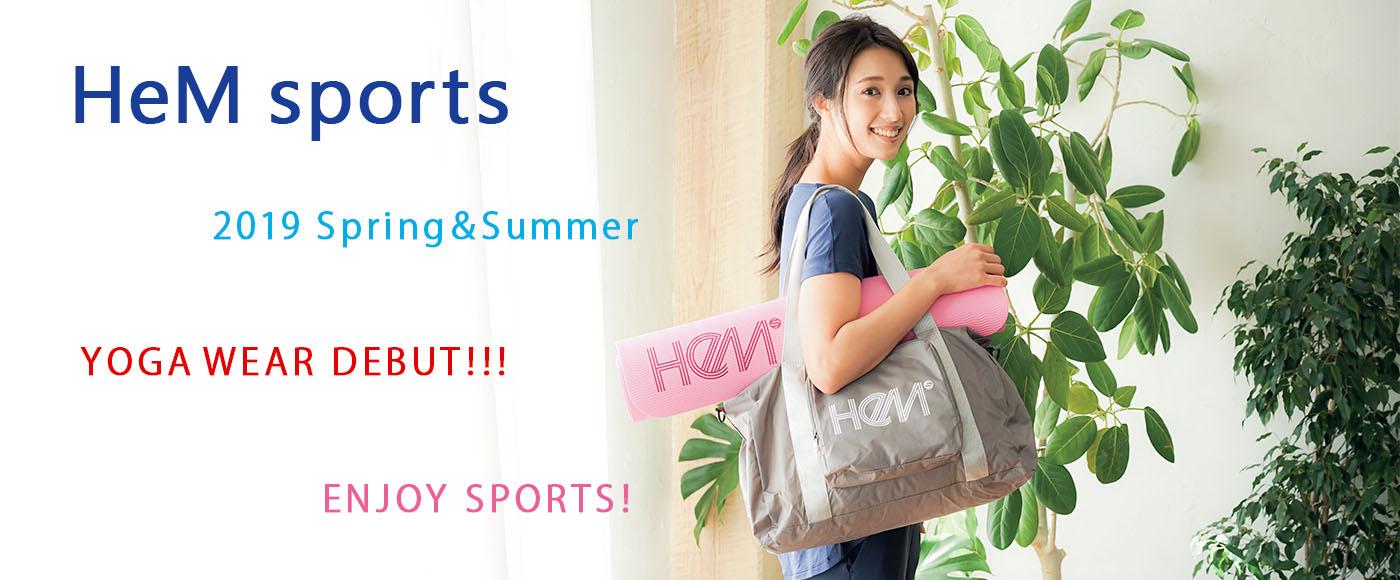 【ヘムスポーツ】から初のヨガウエアがリリース!さらに春夏の新作も充実のラインナップ!