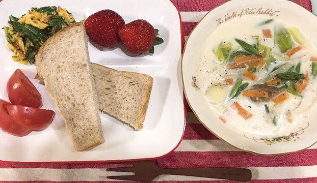 <第34回>野菜たっぷり豆乳スープ【管理栄養士作成・監修レシピ】