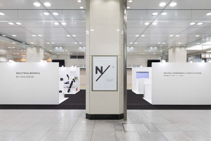 """【ニュートラルワークス】が""""体験""""を提供する「NEUTRAL EXPERIENCE in TOKYO STATION」をオープン"""