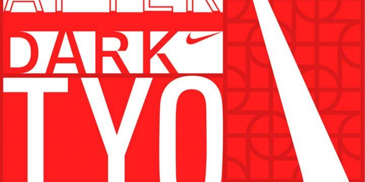 【NIKE】全ての人に新たなスポーツ体験を提供「TOKYO AFTER DARK AT SHIBUYA」が期間限定開催