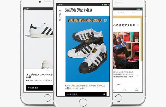 【アディダス】初の公式ショッピングアプリ「adidas アプリ」をリリース