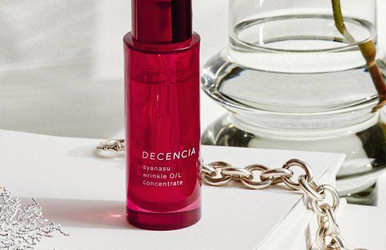 【ディセンシア】シワを改善する敏感肌用薬用オイル状美容液