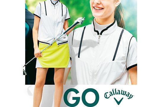 【キャロウェイアパレル】2021年春夏テーマは「GO GREEN」=ゴルフへ行こう!