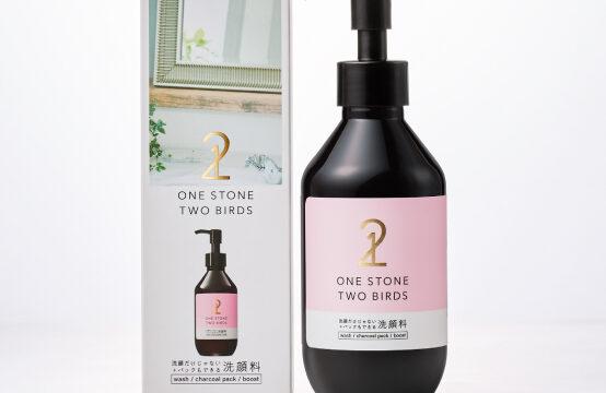 新ブランド【ONE STONE TWO BIRDS】から「パックも出来る洗顔」が登場